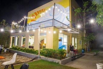 Emis Hotel